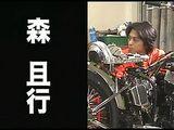 森×荒木02