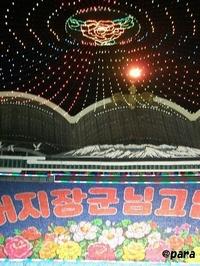 141_アリラン祭(マスゲーム)