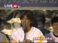 優出選手紹介02
