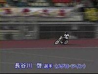 長谷川啓01