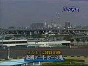 船橋オート01