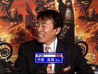 平尾先生01
