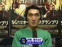 8R伊藤信夫