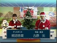 船橋クリスマス00