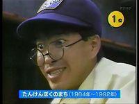 長島雄一02