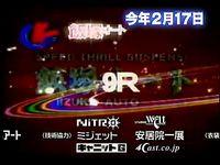 飯塚オート02