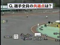飯塚オート05