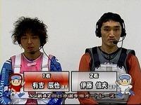 12レース