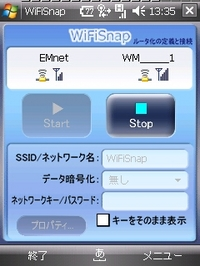 WiFiSnap08
