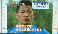 kazu02