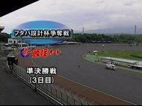 飯塚オート01