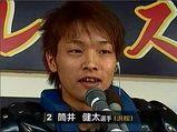 12R筒井