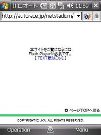 20090926115932