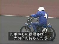 野村武01