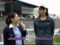 金井章子さん