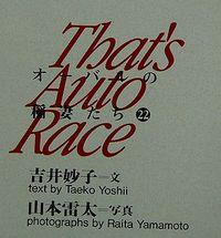 That's Auto Race00