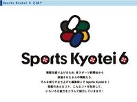 Sports Kyotei 6