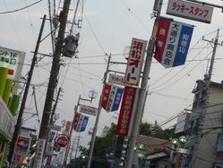 おけら街道02