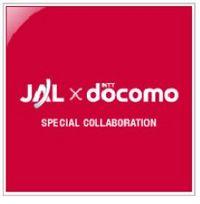 JAL×docomo