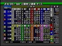 浜松オート03
