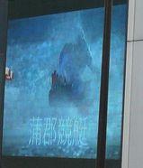 ラピスタ新橋02