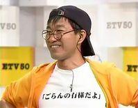 長島雄一01