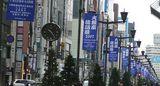 大銀座落語祭2007 03