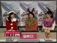 伊勢崎クリスマス03