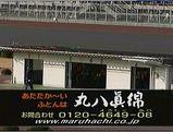 GII ジェネレーションズカップ04