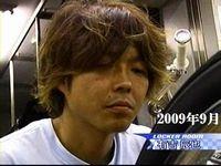 有吉2009年9月
