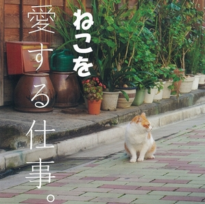 警視庁02
