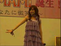 勝利の女神 MAMI 06