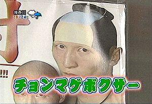 かつらボクサー2
