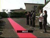 開会式00
