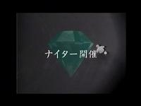 ダイヤモンド03