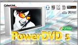 PowerDVD 5 デジタル放送対応版