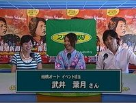 船橋イベント担当01