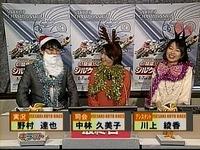 伊勢崎クリスマス02