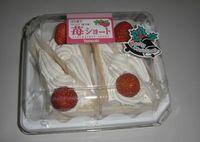 ケーキ(398円)