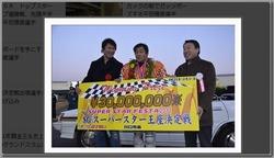 3000万