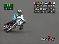田村治郎00