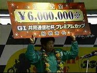 高橋貢01