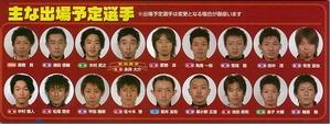 日本選手権。主なS