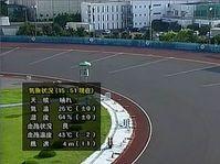 船橋6.6 01