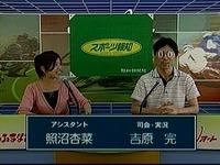 ガガ吉原02