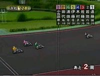 レース04