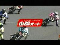 SG 第29回 オールスターオートレース05