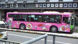 ラッピングバス2