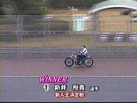 新人王決定戦 03