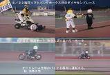 飯塚オート Mr.カラスコ 2